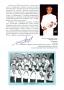 История Детской школы искусств 2001-2006 гг. - 0002