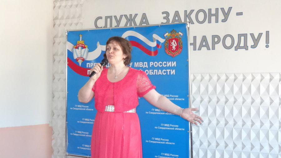 Ирина Метелева
