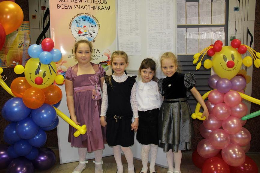 Зональный конкурс юных исполнителей «Первые шаги» в г. Югорске