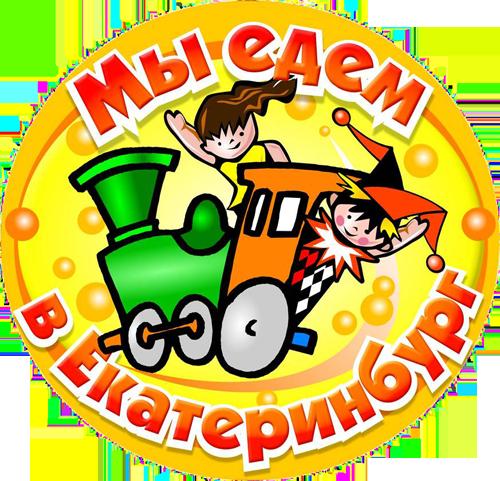 logo_proekt