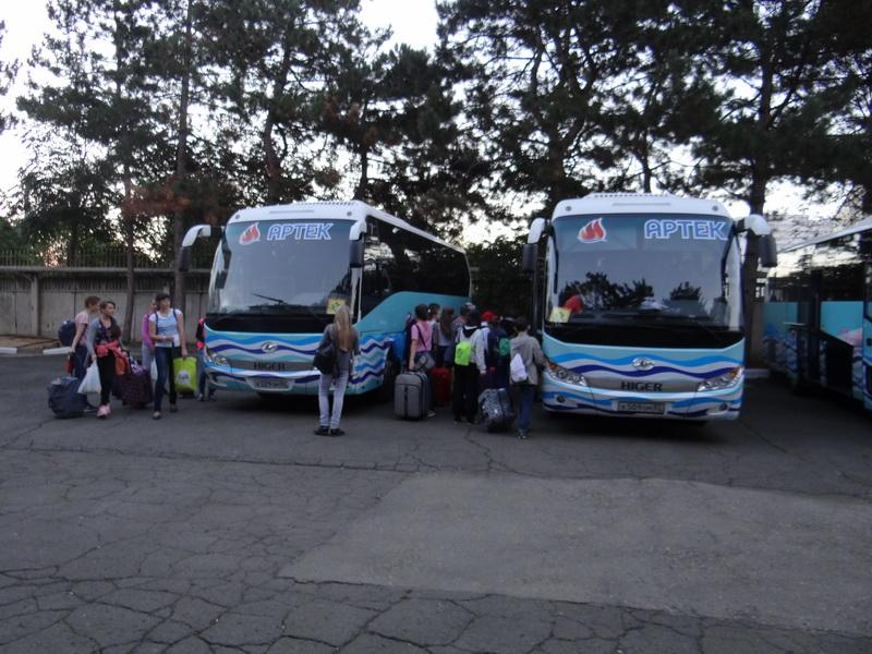 Посадка в автобус до Артека #ФантазияВАртеке