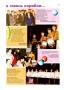 История Детской школы искусств 2001-2006 гг. - 0005