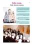 История Детской школы искусств 2001-2006 гг. - 0007