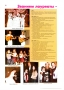История Детской школы искусств 2001-2006 гг. - 0012