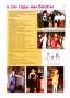 История Детской школы искусств 2001-2006 гг. - 0013