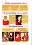 История Детской школы искусств 2001-2006 гг. - 0006