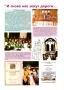 История Детской школы искусств 2001-2006 гг. - 0008