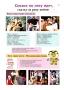 История Детской школы искусств 2001-2006 гг. - 0011