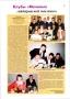 История Детской школы искусств 2001-2006 гг. - 0015