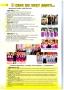 История Детской школы искусств 2006-2011 гг. - 0006