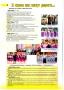 История Детской школы искусств 2006-2011 гг. - 0007