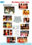История Детской школы искусств 2006-2011 гг. - 0013