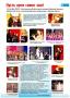 История Детской школы искусств 2006-2011 гг. - 0014