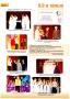 История Детской школы искусств 2006-2011 гг. - 0015