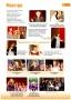 История Детской школы искусств 2006-2011 гг. - 0016