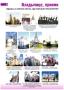 История Детской школы искусств 2006-2011 гг. - 0017