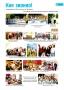 История Детской школы искусств 2006-2011 гг. - 0020