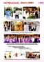 История Детской школы искусств 2006-2011 гг. - 0026