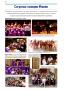 История Детской школы искусств 2011-2016 гг. - 0020