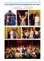 История Детской школы искусств 2011-2016 гг. - 0023