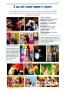История Детской школы искусств 2011-2016 гг. - 0027