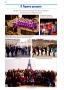 История Детской школы искусств 2011-2016 гг. - 0030