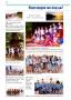 История Детской школы искусств 2011-2016 гг. - 0038