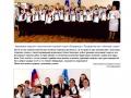 История Детской школы искусств 2011-2016 гг. - 0005