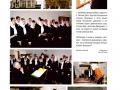 История Детской школы искусств 2011-2016 гг. - 0012