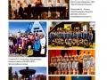 История Детской школы искусств 2011-2016 гг. - 0024