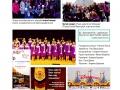История Детской школы искусств 2011-2016 гг. - 0031