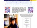 История Детской школы искусств 2011-2016 гг. - 0033