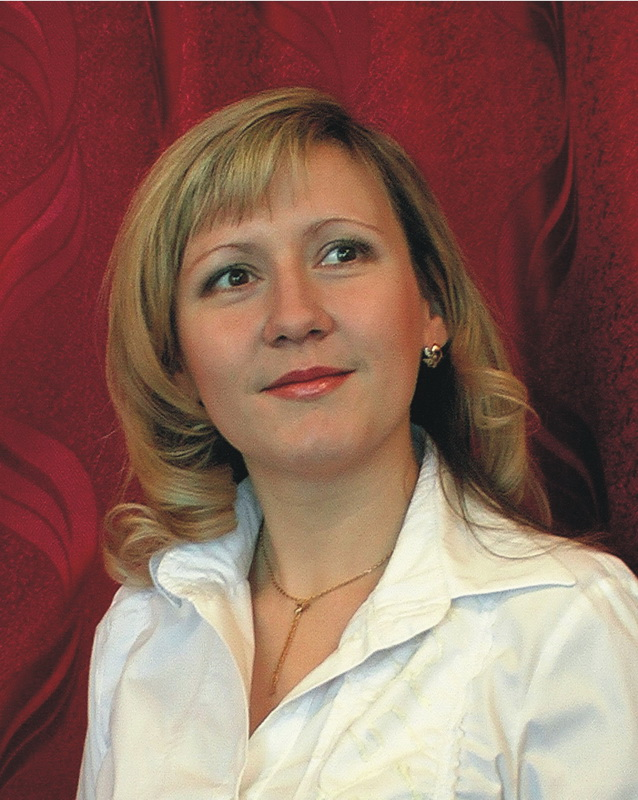 Ерёмина Оксана Шамильевна