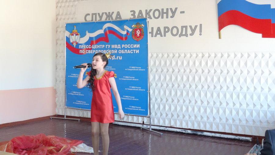 принцесса Валерия Юркова.
