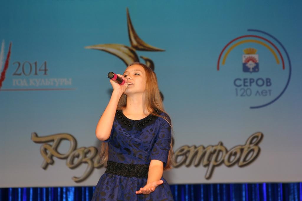 """Всероссийский конкурс """"Москва-Серов транзит"""" 27-30 ноября 2014 г."""