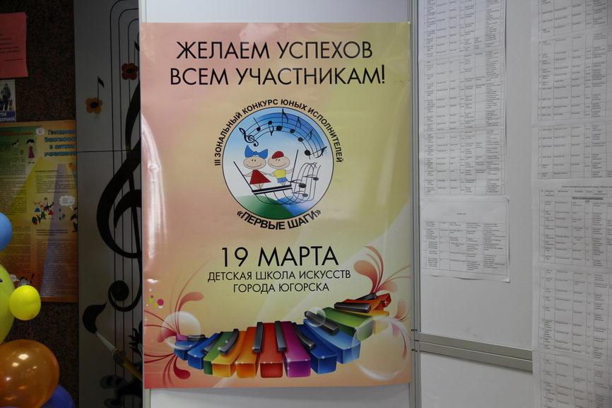 IMG_7725