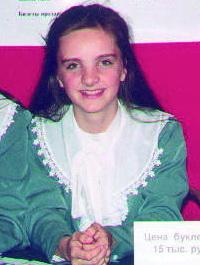 1995-1999 гг. Лариса КОЖЕВНИКОВА