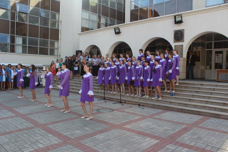 Торжественная линейка в День учителя #ФантазияВАртеке