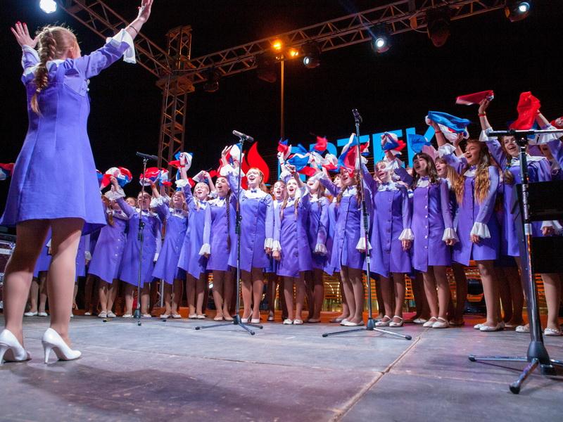 Церемония закрытия 11 смены МДЦ Артек #ФантазияВАртеке