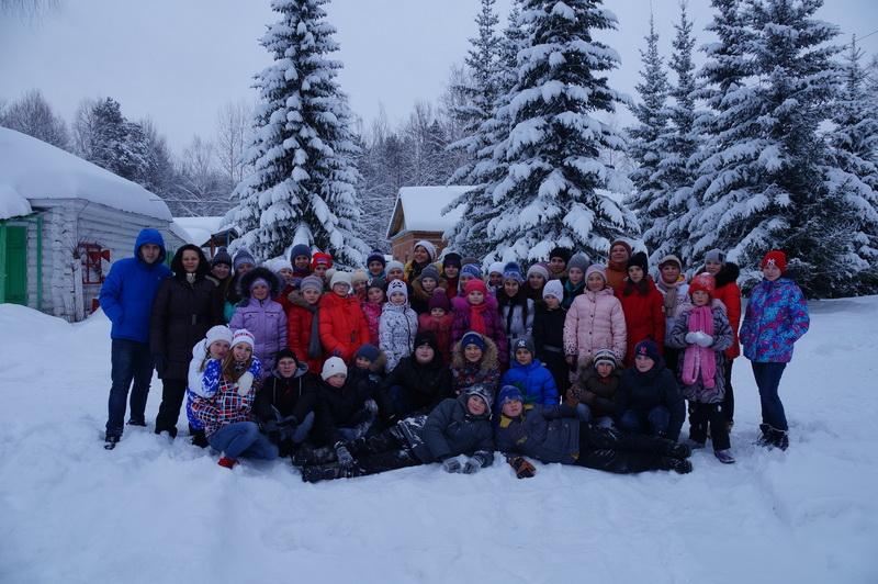 Поездка в зимний лагерь