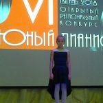 Учащаяся 2 класса ДШИ стала Лауреатом Регионального конкурса