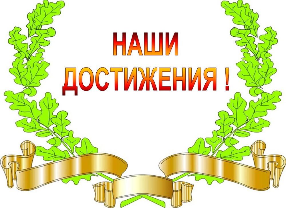 Роза из бисера Судак 2012 Бисер мастер