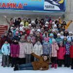 """Зимний лагерь """"Чайка"""" – 2020"""