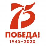 Виртуальная выставка «75 шагов к Победе!»